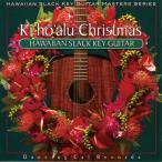CD/オムニバス/キーホーアル クリスマス?ハワイアン・ギターによる、至福のクリスマス? (HQCD) (解説付)