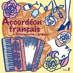 CD/ワールド・ミュージック/フレンチ・アコーディオン 〜オリジナル・パリ・ミュゼット1〜 (解説対訳付/ライナーノーツ)