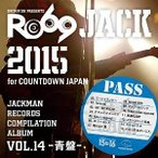★CD/オムニバス/JACKMAN RECORDS COMPILATION ALBUM vol.14-青盤- RO69JACK 2015