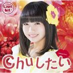 CD/つりビット/Chuしたい (初回生産限定盤/聞間彩Ver.)