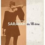 CD/オムニバス/パリ18区、サラヴァの女たち (解説付)