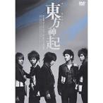 DVD/東方神起/ALL ABOUT 東方神起