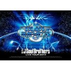 DVD/三代目J Soul Brothers from EXILE TRIBE/三代目J Soul Brothers LIVE TOUR 2014 BLUE IMPACT