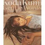 CD/倖田來未/Gentle Words (CCCD)
