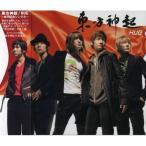 CD/東方神起/HUG (CD+DVD)