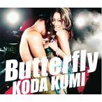 CD/倖田來未/Butterfly (CD+DVD)