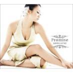 CD/倖田來未/Promise/Star (CD+DVD)
