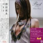 CD/倖田來未/ベスト 〜first things〜