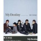 CD/東方神起/My Destiny (ジャケット:表B(全員)×裏D(YUCHEON(Micky)))