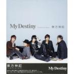 CD/東方神起/My Destiny (ジャケット:表B(全員)×裏G(YUNHO(U-Know)))