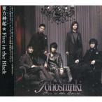 CD/東方神起/Five in the Black (CD+DVD) (ジャケットA)
