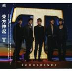 CD/東方神起/T (CD+DVD) (ジャケットB)