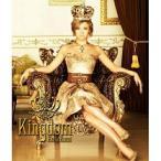 CD/倖田來未/Kingdom (CD+2DVD) (限定生産盤)