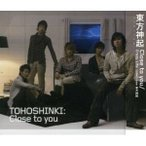 CD/東方神起/YUNHO from 東方神起/Close to you/Crazy Life