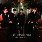 CD/東方神起/呪文-MIROTIC- (ジャケットB)