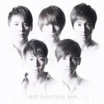 CD/東方神起/BEST SELECTION 2010 (CD+DVD(歌詞入りPV・歌詞入りライヴ映像収録))