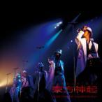 CD/東方神起/TOHOSHINKI LIVE CD COLLECTION 〜Heart,Mind and Soul〜