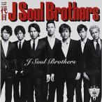 CD/三代目 J Soul Brothers/J Soul Brothers (CD+DVD)