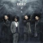 CD/DEEP/夜風 (CD+DVD)