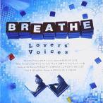 CD/BREATHE/Lovers' Voices 〜松尾潔作品 COVER BEST〜 (CD+DVD)