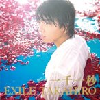 CD/EXILE TAKAHIRO/一千一秒 (CD+DVD)