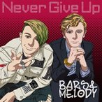 CD/バーズ&メロディ/Never Give Up (CD+DVD)