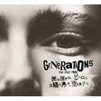 CD/GENERATIONS from EXILE TRIBE/涙を流せないピエロは太陽も月もない空を見上げた (CD+2DVD) (初回生産限定盤)