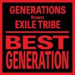 CD/GENERATIONS from EXILE TRIBE/BEST GENERATION(International Edition) (スペシャルプライス盤)