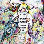 CD/BOREDOMS/SUPERROOTS 9