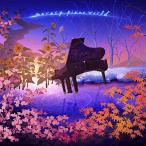 CD/まらしぃ/marasy piano world