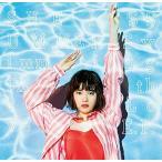 Yahoo!サプライズweb【大特価セール】 CD/SHE IS SUMMER/Swimming in the Love E.P.