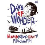 DVD/ポルノグラフィティ/幕張ロマンスポルノ'11 〜DAYS OF WONDER〜