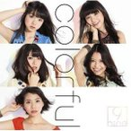 CD/9nine/colorful (通常盤)