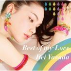 CD/安田レイ/Best of my Love (通常盤)