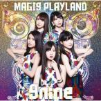 CD/9nine/MAGI9 PLAYLAND (初回生産限定盤B)