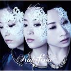 CD/Kalafina/believe (CD+Blu-ray) (初回生産限定盤B)