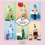 CD/西野カナ/トリセツ (通常盤)