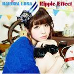 CD/春奈るな/Ripple Effect (通常盤)