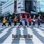 CD/Beat Buddy Boi/B-BOIスクランブル/Firework (通常盤)