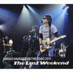 CD/浜田省吾/ON THE ROAD 2011