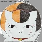 CD/Aimer/茜さす/everlasting snow (初回生産限定盤B)