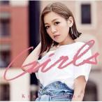 CD/西野カナ/Girls (CD+DVD) (初回生産限定盤)