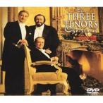 DVD/クラシック/3大テノールのクリスマス