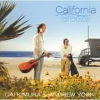 CD/木村大&アンドリュー・ヨーク/カリフォルニアの風 (ハイブリッドCD)