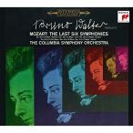 CD/ブルーノ・ワルター/モーツァルト&ハイドン:交響曲集・管弦楽曲集 (5ハイブリッドCD+CD) (完全生産限定盤)
