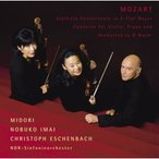 CD/五嶋みどり/モーツァルト:ヴァイオリンとヴィオラのための協奏交響曲 他