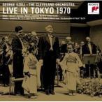 CD/ジョージ・セル/ライヴ・イン・東京 1970 モーツァルト:交響曲第40番/シベリウス:交響曲第2番 他