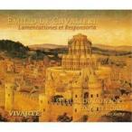 CD/ジェズアルド・コンソート・アムステルダム/カヴァリエーリ:エレミアの哀歌とレスポンソリウム