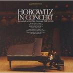 CD/ウラディーミル・ホロヴィッツ/1966年 カーネギー・ホール・コンサート