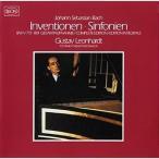 CD/グスタフ・レオンハルト/J.S.バッハ:インヴェンションとシンフォニア (ライナーノーツ) (期間生産限定盤)